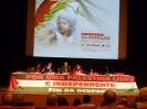 Seminário Internacional de Solidariedade com o Povo Palestino _1